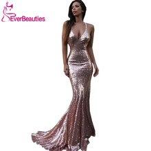Robe De Soiree Русалка вечернее платье длинное Спагетти ремни v-образным вырезом блестками элегантное торжественное платье с разрезом сбоку vestido de festa