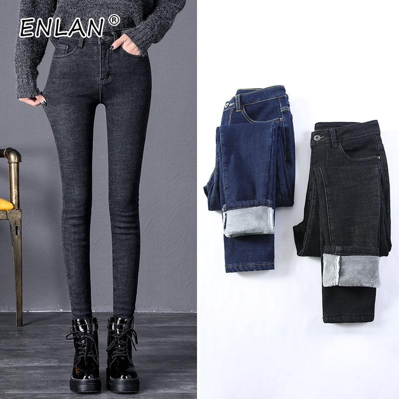 Korean Women Winter Velvet Jeans 2018 Thick Warm Pencil Pants Denim Black Blue High Waist Slim Stretch Skinny Leggings Jeans