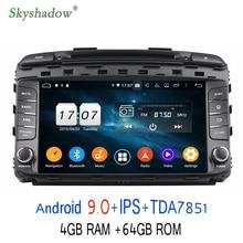 DSP ips TDA7851 Android 9,0 8 ядерный 4 Гб ОЗУ 64 ГБ Автомобильный dvd-плеер gps ГЛОНАСС RDS радио wifi Bluetooth для kia SORENTO