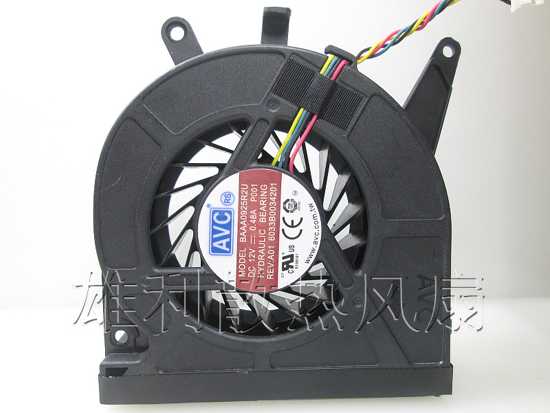 Free delivery. New original BAAA0925R2U 12V 0.48A P001 notebook one machine cooling fan dipal r patel paridhi bhargava and kamal singh rathore ethosomes a phyto drug delivery system