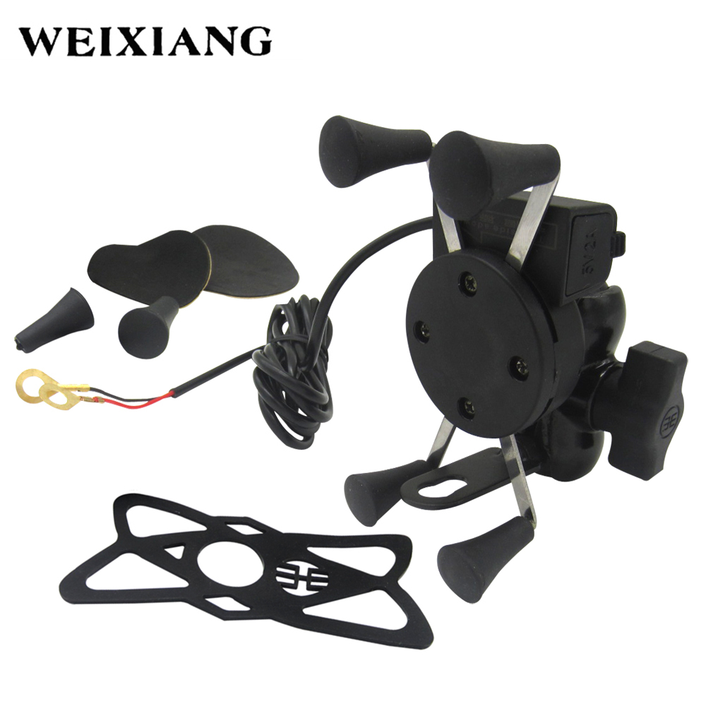 Motorcycle ATV Dirt Electric Bike X Grip Mount Cellphone Holder With USB Charger For Phone SNS GPS