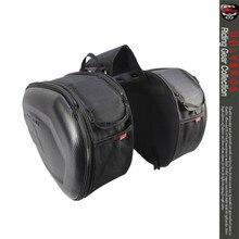 Кожаные и седельные сумки