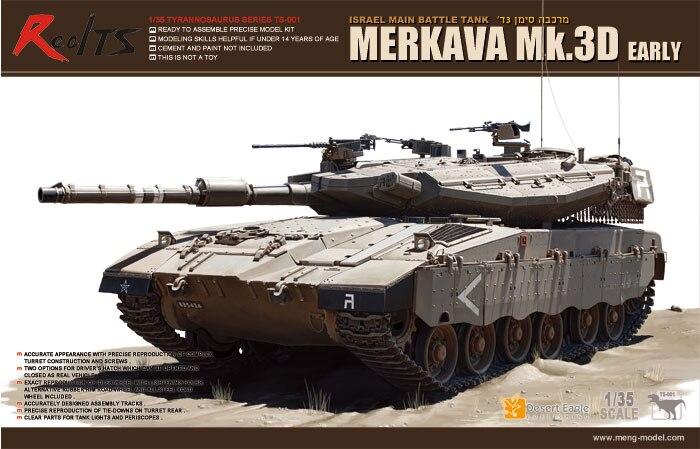 RealTS MENG MODÈLE TS-001 RÉSERVOIR En Plastique Modèle Kits 1/35 ÉCHELLE ISRAËL PRINCIPAL CHAR de COMBAT MERKAVA Mk.3D DÉBUT