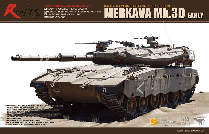 RealTS MENG MODEL TS-001 TANK Plastic Model Kits 1/35 SCALE ISRAEL MAIN BATTLE TANK MERKAVA Mk.3D EARLY