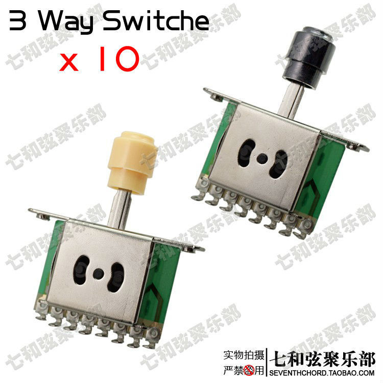 7 Way Guitar Switch - Merzie.net