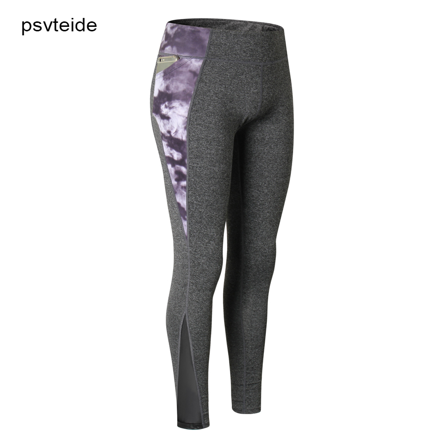 Psvteide Women's Sweat Pants Tights Bodyboulding Running Trousers Fitness Leggings Compression Jogging Trousers Sexy Hip Lift Up
