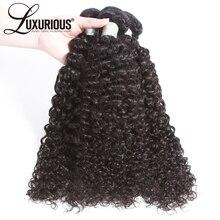Бразильские кудри пучки волос плетение человеческие волосы пучки волос натуральный наращивание черных волос Волосы remy ткань 1/2/комплект из 3 предметов