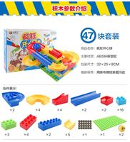 3 Styles Diy Construction Marble Race Run Maze Balls Rail Track Crazy Happy Rolling Ball Brains