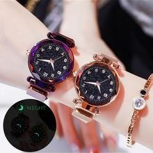 лучшая цена New Popular Women Watches Fashion Starry Sky Ladies Quartz Clock Luxury Magnetic Mesh Female Wristwatch 2019 Best Watch for Gift