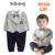 2015 Novos Meninos Roupas de Bebê Outono Inverno Roupa Nova nascido Bebes Infantil Cavalheiro falsos 2 pcs Terno Macacão de Manga Longa trajes