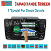 Capacitive Screen Two Din 7 Inch Car DVD Player For SKODA Octavia 2012 2013 With GPS