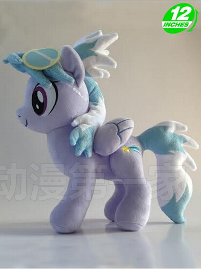 1PCS limited edition 32CM 288g little pet horse Cloudchaser cotton plush doll toys for cute gifts and kids plush ocean creatures plush penguin doll cute stuffed sea simulative toys for soft baby kids birthdays gifts 32cm