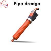 Draga de tubería eléctrica para el hogar RTHX-001 inodoro/drenaje de piso/alcantarillado obstruye las herramientas de dragado de tuberías 220V 1 ud.