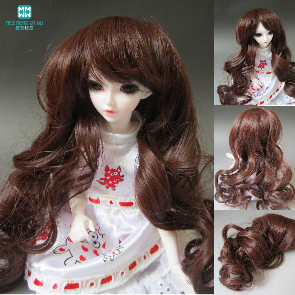 Finished dolls wig for 1/3 1/4 1/6 BJD/SD doll applicable Long Wavey hair Dark brown 078