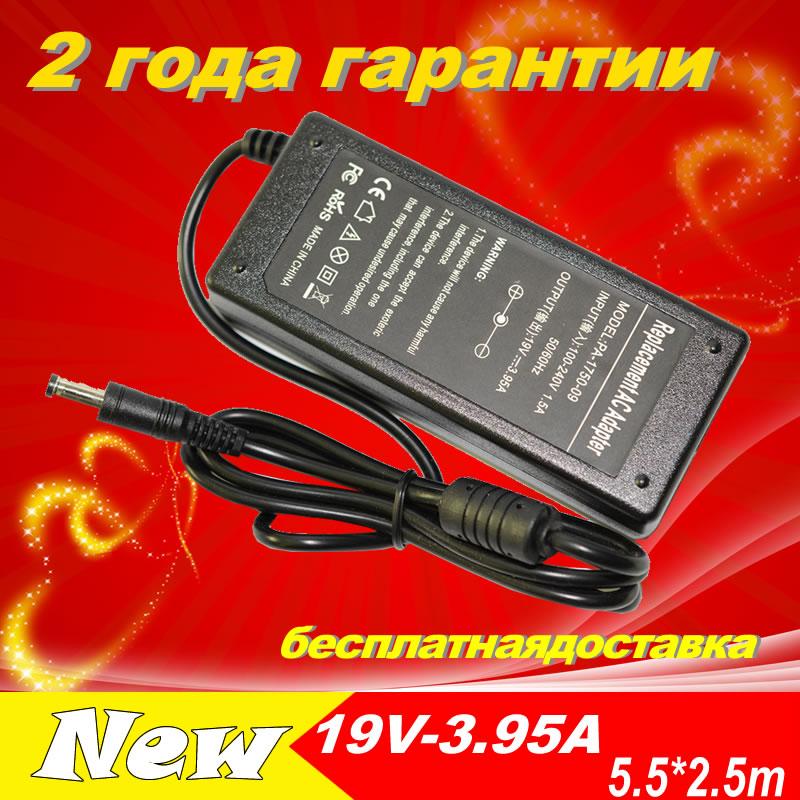 19V 3.95A 75W 5.5*2.5 L650-1M6 a300-14t C670-14K Replacement For Toshiba/Asus