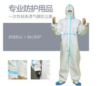 YFH Disposable breathable film sticker protective clothing cap and foot industrial spray paint waterproof and breathable