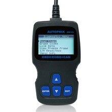 OBDMATE OM123 OBDII автомобиля диагностический код сканер-Черный Запуск X431 EasyDiag один плюс 5 OBD els27 Ferramenta официальный сайт
