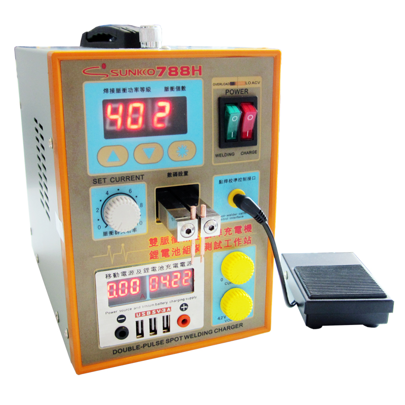 Spot welding machine 788H-USB small household spot welder Battery spot welder Charging treasure charging test 220V/110V 1.5kw цена