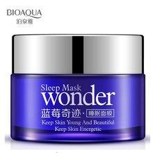 BIOAQUA Wonder Natural Blueberry Sleeping Mask for Acne Wint