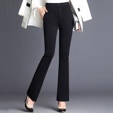 Женские офисные брюки с высокой талией, одноцветные эластичные Формальные Длинные Стрейчевые брюки для девушек, осень, свободный низ размера плюс