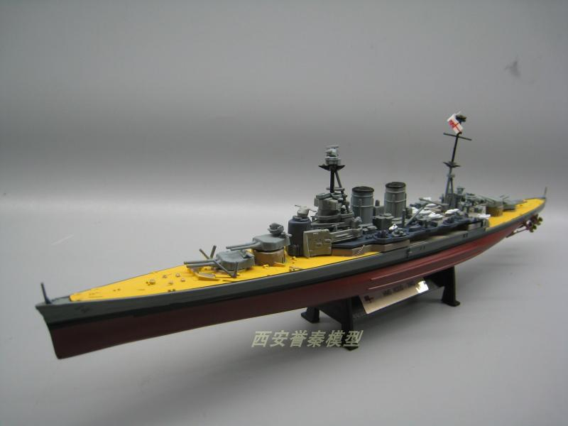 AMER 1/1000 Scale Military Model Toys Royal Navy HMS HOOD Battlecruiser 1941 Diecast Metal Warship Model Toy For Collection