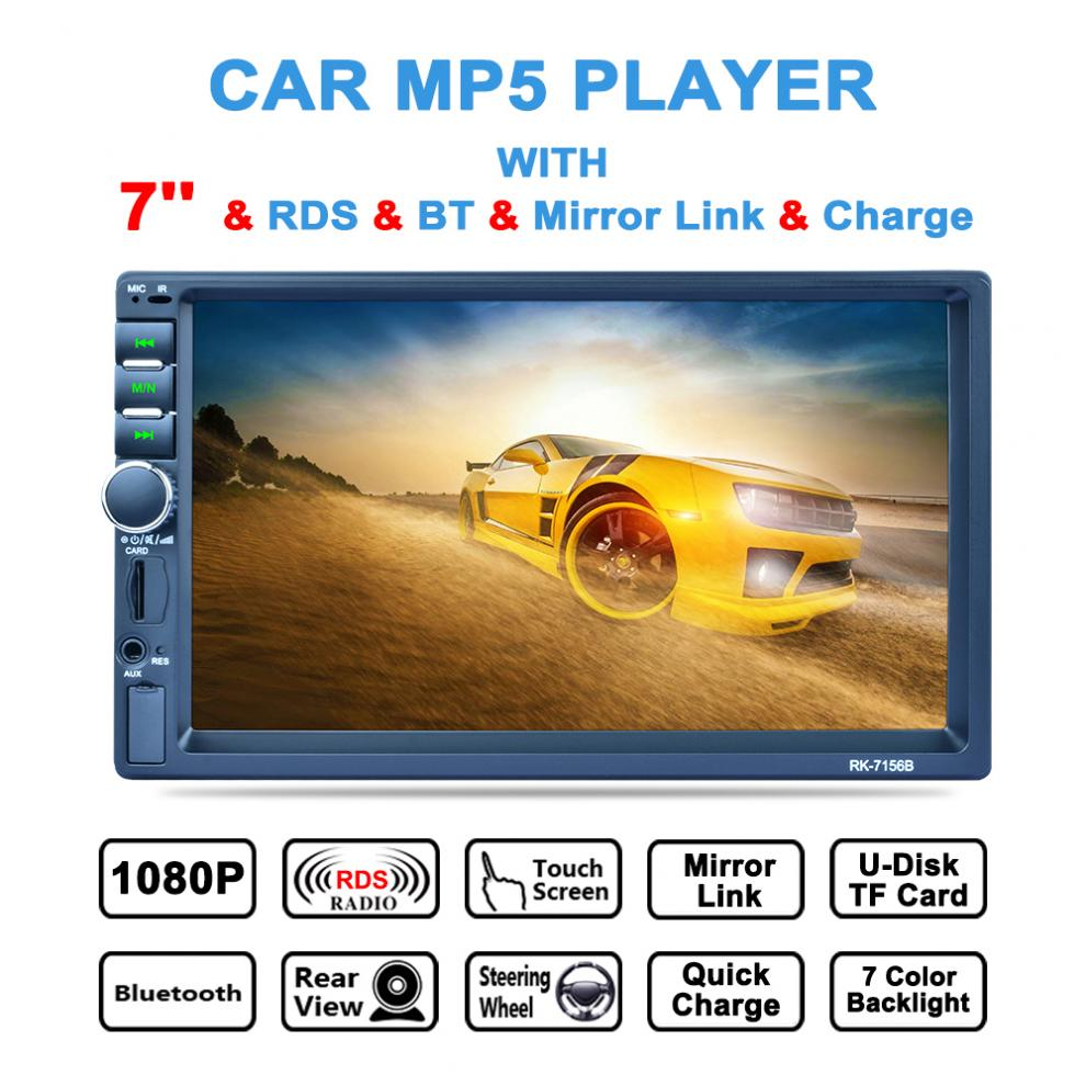 7 Inch 2 DIN Bluetooth In Dash HD Touch  Screen Car Video Stereo Player AM / FM / RDS Radio Support Mirror Link / Aux In /Camera 7 hd bluetooth touch screen car gps stereo radio 2 din fm mp5 mp3 usb aux z825