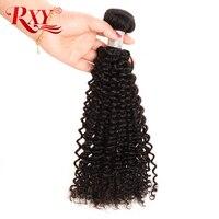 RXY שיער מתולתל האפרו מקורזל ברזילאי שיער Weave חבילות 1 pc רמי 100% שיער אדם חבילות 10-28 inch אין סבך אין שפיכת