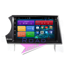 Roadlover Android 6.0 2G+16GB Qaud Core Car Multimedia GPS Navigation For Ssangyong Kyron 2006-2011 Stereo Player Radio NO DVD