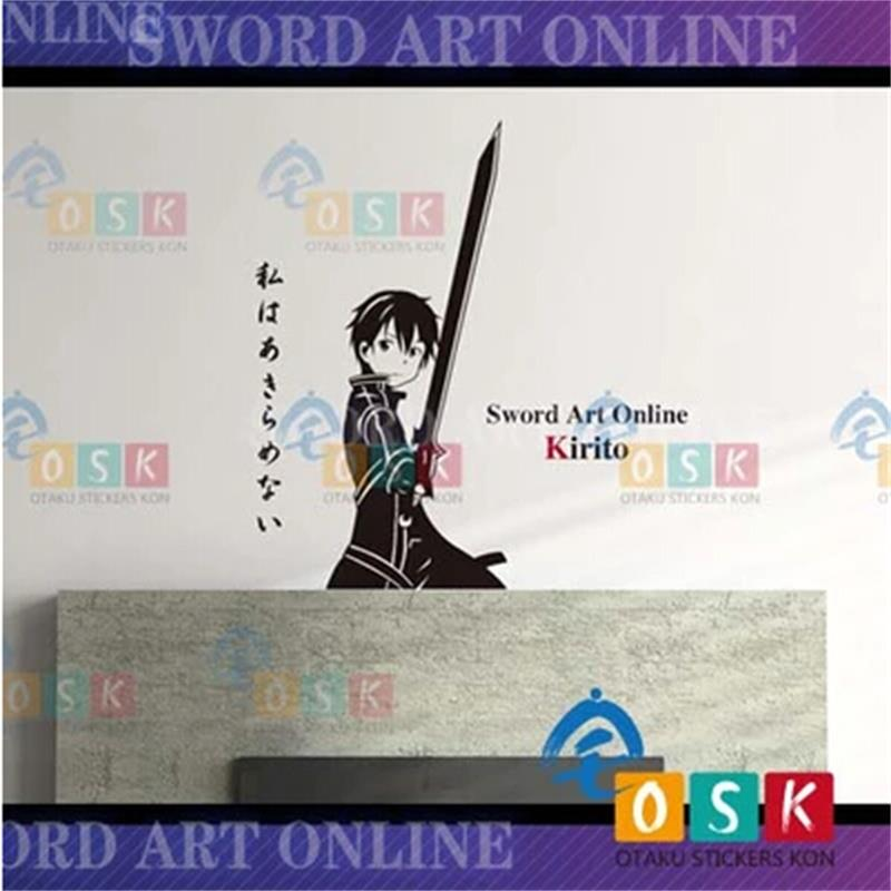 Sword God domain wall paste Kazuto Kiryu and cartoon cartoon pain cart pain stickers