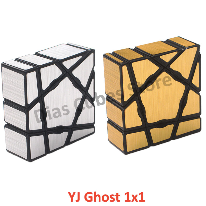 Dias Cubes YongJun Ghost Floppy 1x3x3 Cube With Gold/Silver Stickers Nice Gifts For Kids