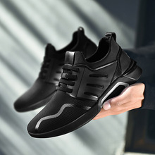 High Quality Outdoor Sneakers Men Light Non-slip Breathable Running Shoes Adult