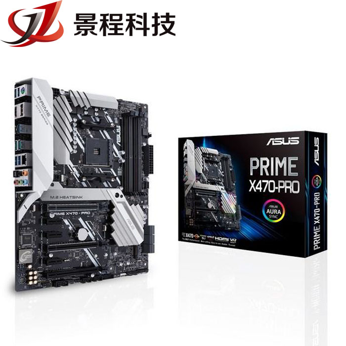 Asus PRIME X470-PRO Master Series X470 AM4 Motherboard Supports 2600 2700