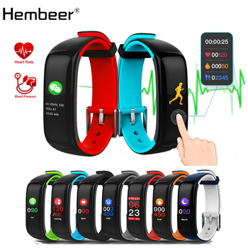 Hembeer Smart Band 0.96 Inch Color Screen Blood Pressure Monitor H1 Smart Bracelet Heart Rate Monitor for xiaomi iPhone phone