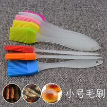 Environmentally friendly silicone bread paint brush barbecue DIY cooking utensils magic cleaning convenient