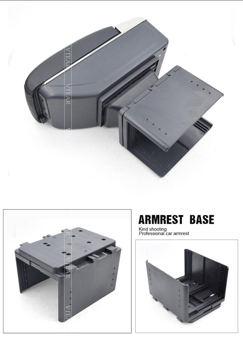 for-car-Universal--armrest_06
