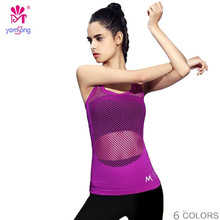 Yomsong 2016 Women's Sleeveless Quick Dry Vest Show Thin Strap Tank Top Fitness Breathable Elastic Camis 736