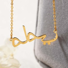Custom Arabic Name Necklace Personalized Necklaces Jewelery Stainless Steel Pendant Gold