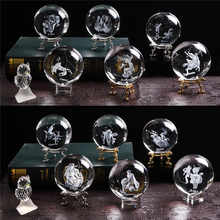 80 MM Laser Engraved Zodiac Sign Crystal Ball Miniature 3D Crystal Craft  Glass Ornament Sphere Home Decoration Accessories Gift - DISCOUNT ITEM  40% OFF All Category