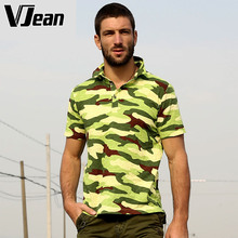 V JEAN  Men's Military Camo Polo Shirt with Short Sleeve  2A643
