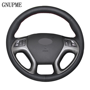 GNUPME DIY Steering Cover Hand