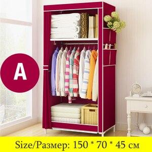 Image 2 - Actionclub armario de tela minimalista para bebé, armario de almacenamiento para bebé, moderno, de acero plegable, individual, muebles de dormitorio