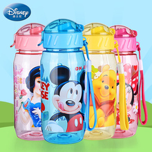 Disney niños Botella de Agua de Cristal de Agua de Paja bouteille plastique dinkware jarra hervidor de agua Botellas de agua bpa copa