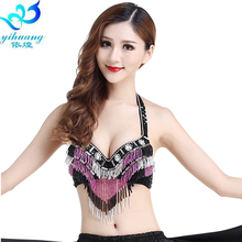 Halter Sequins Bra Top Belly Dance Halloween NA01