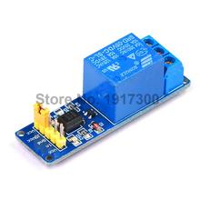 Free Shipping 1 Channel Relay Module Isolated 5V Coupling For Arduino PIC AVR DSP ARM