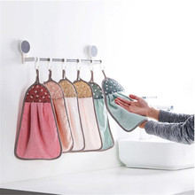 1pcs Coral Velvet Hanging Towel Thick Rag Dish Towel For Kitchen Absorbent Towel  Household Lint Free Dish Cloth Wipe Clean