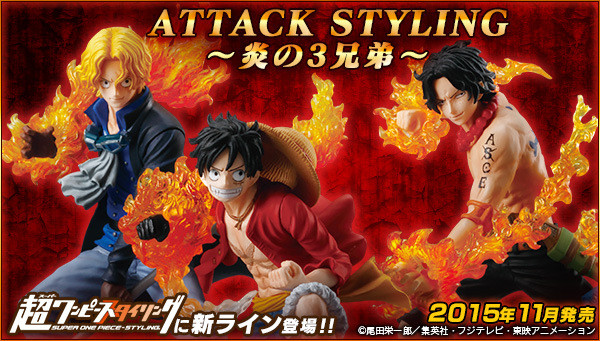 Luffy Toys Main Cover