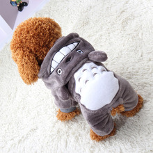 Купить с кэшбэком Warm Pet Dog Clothes Winter Hoodie Coat Clothing for Dogs Fashion Cotton-padded Jacket Playsuit for Small Medium Size Dog