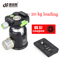DIGITALFOTO INNOREL professional portable U44 20kg loading DSLR Camera tripod fluid ball head ball head 720 degree for tripod