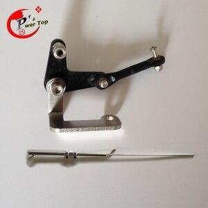 FVITEU Throttle joint pole Wit