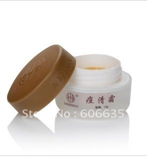 Free shipping Laozhongyi Chinese Medicine Cream Acne Removing Cream 15g
